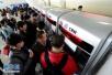 石家庄火车站所有进京列车实施二次安检