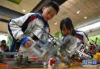 第十八届中国青少年机器人竞赛(甘肃赛区)选拔赛开赛