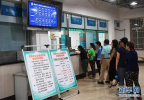 黑龙江居民去京沪等地就医更省事 可直接备案到省份