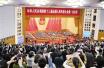 海外舆论关注中国修宪:向世界表达中国稳定发展预期