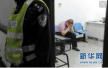 唐山:假装肇事猥亵妇女 男子被刑拘
