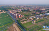 北京七方面加大支持雄安新区建设 两地路网要直联直通