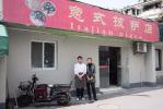 杭州这家简陋小店的披萨 成功引起了外国人的注意
