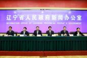辽宁提出4大阶段性目标任务 大力实施乡村振兴战略