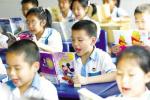 2018杭州市区义务教育招生时间表公布,公办民办小学均可网上报名