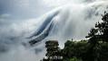 简直美到炸!庐山百年不遇奇景 惊现壮丽瀑布云