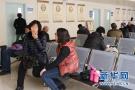 黑龙江短缺药品保障供应新机制建立 保障临床供应