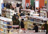 人气爆棚 四天七万人 南京书展为啥这么火