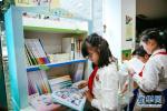 广州市儿童交通安全宣教基地启用