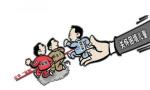 """黑龙江省为20万特殊困境儿童建立""""双重保护""""机制"""