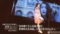 《北京女子图鉴》曝预告 直击北奔女性真实生活痛点