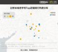 """ofo发布全国五城""""网红餐厅""""报告 骑行数据助推餐饮业升级"""