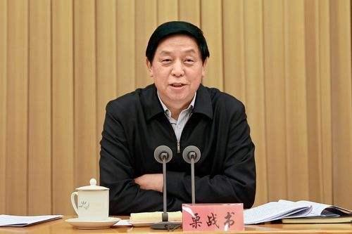栗战书出席十三届全国人大专门委员会负责同志会议