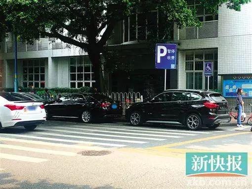 广州路边泊位将恢复收费 停车难问题有望缓解