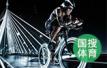 2018环百里洲自行车赛将于4月14日开赛