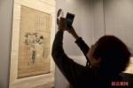 故宫展出张伯驹收藏作品 李白法帖、唐寅绘画真迹亮相