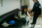 女子急着上厕所,拨动紧急解锁装置致南京地铁延误