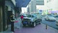 哈尔滨交警清明小长假期间严查商圈周边违停乱象