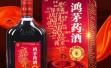 广州医生吐槽鸿茅药酒引来跨省抓捕,检方未决定是否起诉