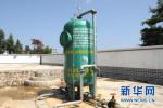 河北:今年计划热源项目要十月底前完工