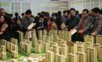 沈阳市对沈河、和平、浑南三环内实行房地产限购