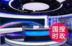"""""""百场讲坛""""走进北京大兴 宣讲用宪法法律推动核心价值观建设"""