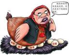 河南桐柏县一村干部挪用公款190多万营利 被移送司法