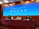 一季度江苏环保执法罚金达3.46亿 同比上升160%