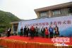 2018全国百家网络媒体走进洛阳神灵寨风景区