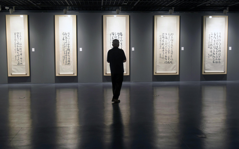 余任天诞辰110周年作品展在杭州举行