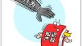南京发布知识产权白皮书:万人发明专利量居全省第一