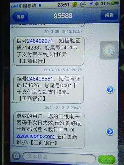 金沙娱乐平台网址:紧急提醒!有工行、建行、农行卡的人,一定要看看