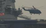 国产航母起降直升机