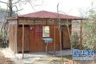 济宁首个生态厕所亮相微山湖景区 废水可养鱼
