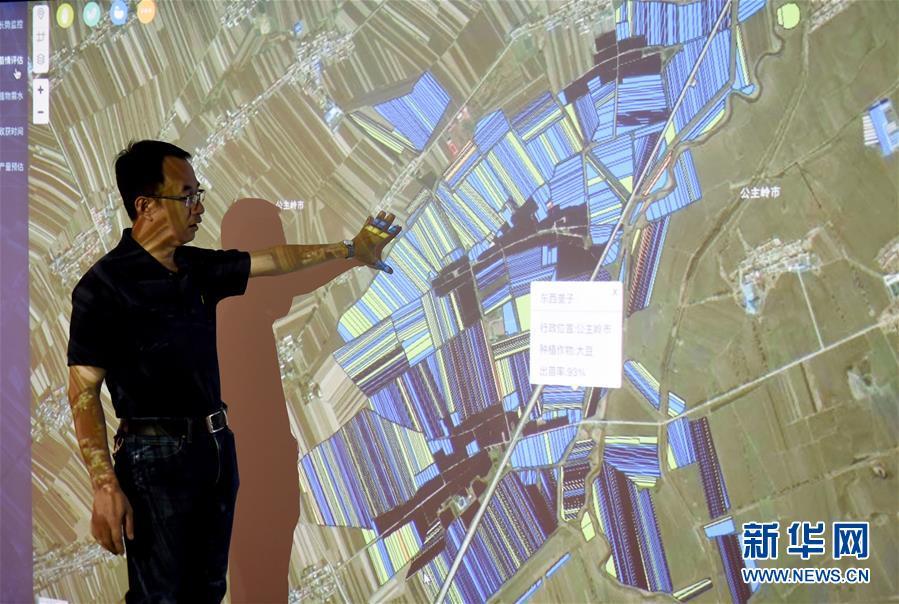 (科技)(2)中关村前沿科技抢占制高点
