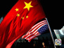 专家学者热议中美联合声明:中美经贸磋商成果是共赢选择