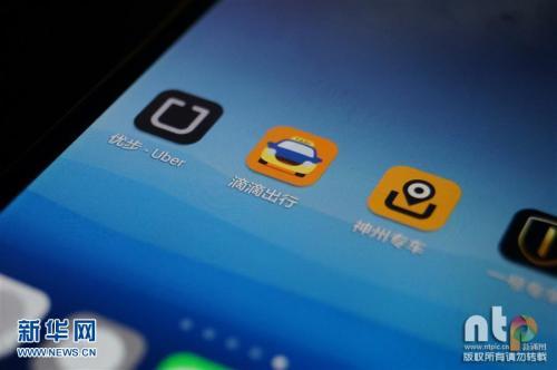 皇家彩票网官方网站:顺风车整改后体验:司机看不出乘客身份特征,没法挑单了