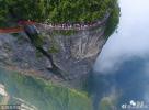 美到哭!外媒评选出的最佳航拍中国照片