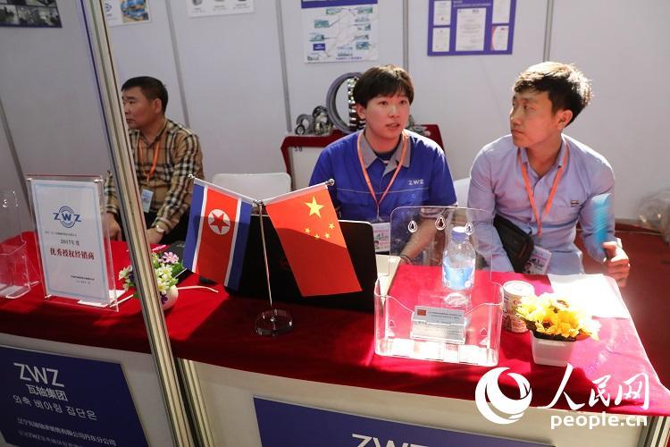 朝鲜最大国际展会