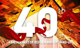 40 years of reform and opening-up