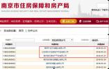 有房了!南京河西3家楼盘正申领销售许可证 河西中部和南部房源预计最快本月上市