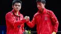 中国乒乓球公开赛深圳落幕 国乒横扫五冠