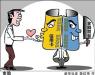 最高法拟出新规:信用卡透支利息按未偿还金额计算