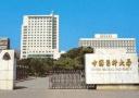 部分辽宁省内高校公布今年对辽招生计划