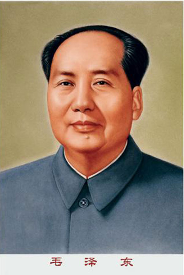 吴康瓷板画  《毛泽东》(图片来源于网络)