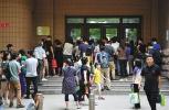 北京小学入学登记结束现场审核户口房产