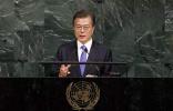 韩国总统文在寅抵莫斯科 开始对俄罗斯进行国事访问