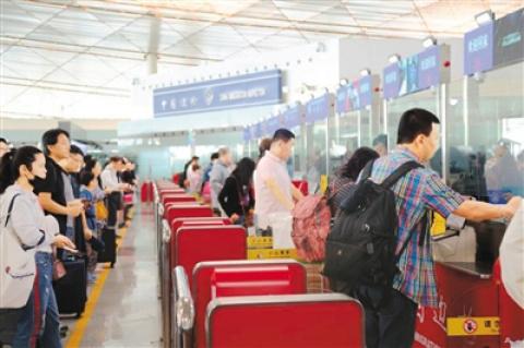 6月18日起 中國公民出入境通關排隊不超過半小時!