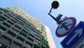 央行报告:房地产信贷过快增长势头得到?#34892;?#25233;制