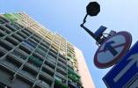 央行报告:房地产信贷过快增长势头得到有效抑制